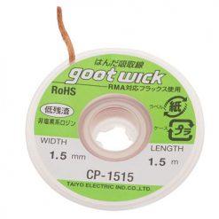 Soldering Wick 1.5mm 1.5m