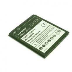 Sony Ericsson BA750 / LT15 Arc Compatible Battery-0